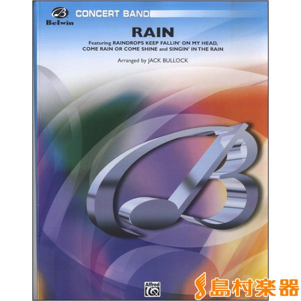 UP408 輸入 雨のメドレー(雨に唄えば、雨にぬれても、他3曲) / ロケットミュージック(旧エイトカンパニィ)