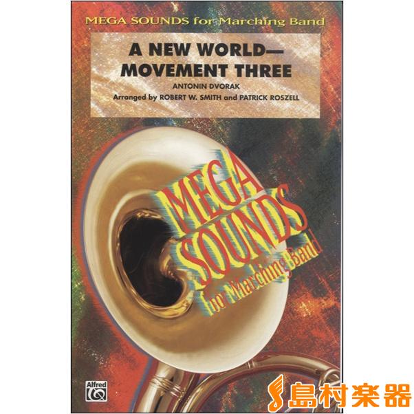 UB286 輸入 「新世界」パート3(ドボルザーク) / ロケットミュージック(旧エイトカンパニィ)