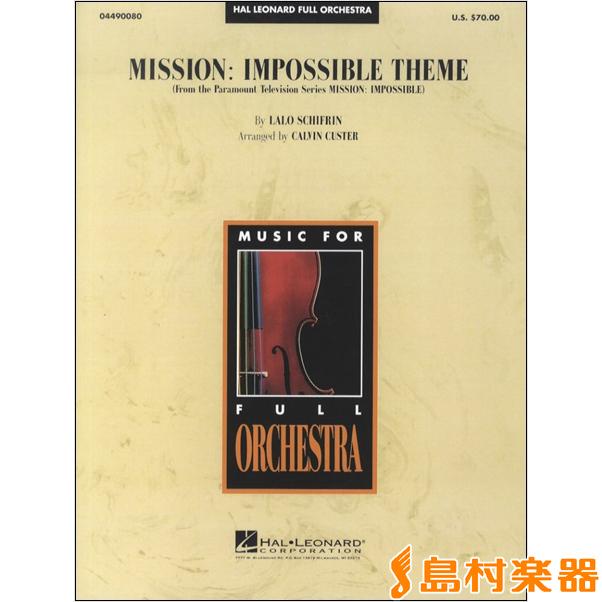 FOP100 輸入 ミッション:インポッシブル(同名映画主題曲) / ロケットミュージック(旧エイトカンパニィ)