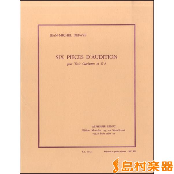 AW458 輸入 オーディションのための6つの小品【クラリネット三重奏】 / ロケットミュージック(旧エイトカンパニィ)