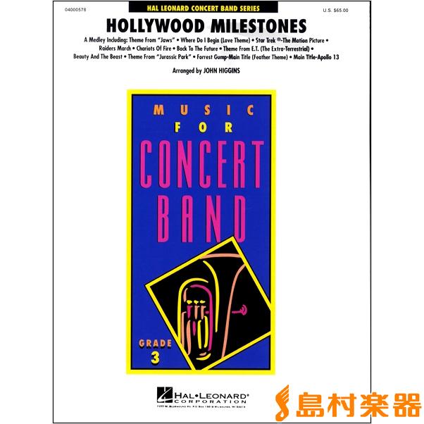 楽譜 UP171 輸入 ハリウッド映画メドレー(ジョーズ、ET 他全11曲) / ロケットミュージック(旧エイトカンパニィ)