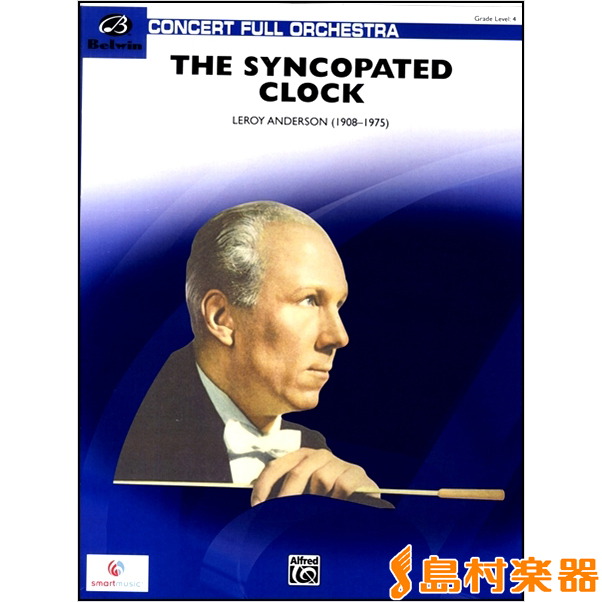 楽譜 FOP51 輸入 シンコペイテッド・クロック(ルロイ・アンダーソン) / ロケットミュージック