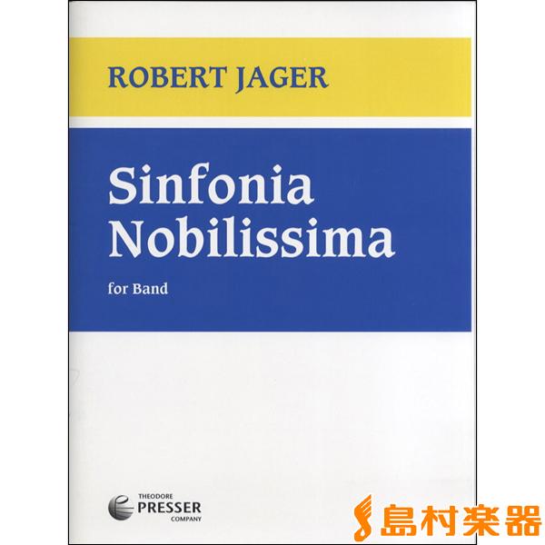 UN223 輸入 シンフォニア・ノビリッシマ / ロケットミュージック(旧エイトカンパニィ)