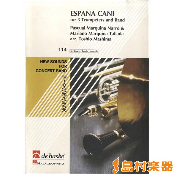 GYW00044593 マルキナ/イスパニア・カーニ~3本のトランペットとバンドのための~ / デ・ハスケ社