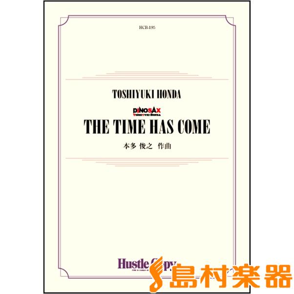 楽譜 吹奏楽 THE TIME HAS COME / 東京ハッスルコピー