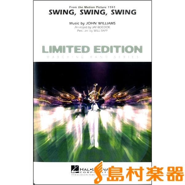 UB308 輸入 スウィング、スウィング、スウィング / ロケットミュージック(旧エイトカンパニィ)