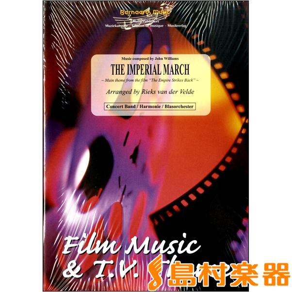 UP615 輸入 インペリアル・マーチ(ダース・ベイダーのテーマ)(映画「スター・ウォーズ」より) / ロケットミュージック(旧エイトカンパニィ)