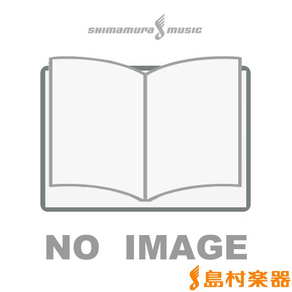 OS25 アルヴァマー序曲【Alvamar Overture】≪少人数版≫/ / ミュージックエイト【送料無料】