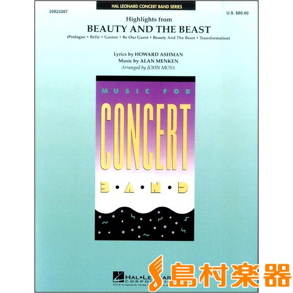 輸入Highlights from Beauty and the Beast/「美女と野獣」より ハイライトCD付 / ウィンズ・スコア