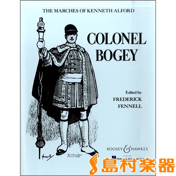 輸入Colonel Bogey/ボギー大佐(F.フェネル編) / ウィンズ・スコア