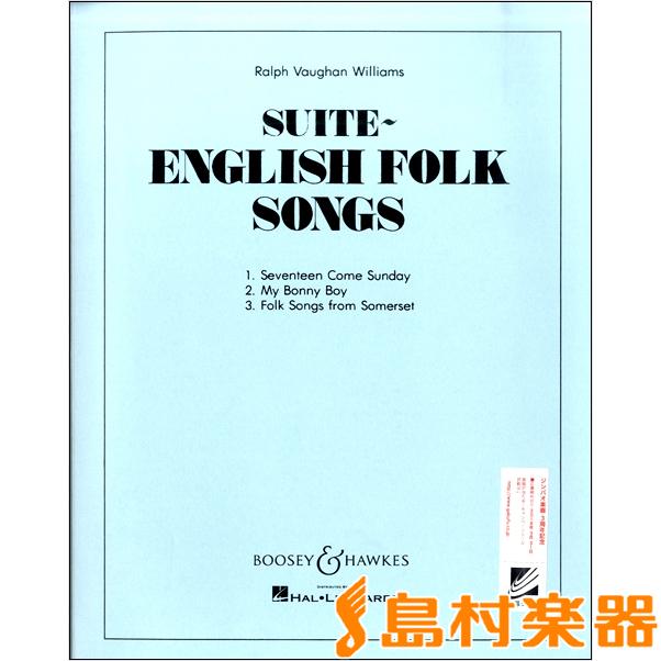 FOC83 輸入 イギリス民謡組曲 / ロケットミュージック(旧エイトカンパニィ)