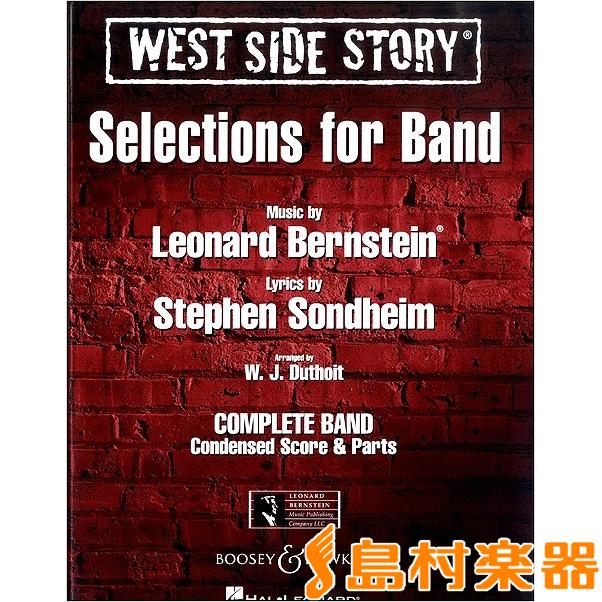 輸入West Side Story - Selections for band/ウエスト・サイド物語-バンドのためのセレクションCD付 / ウィンズ・スコア【送料無料】