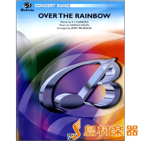 輸入OVER THE RAINBOW/虹のかなたに / ウィンズ・スコア