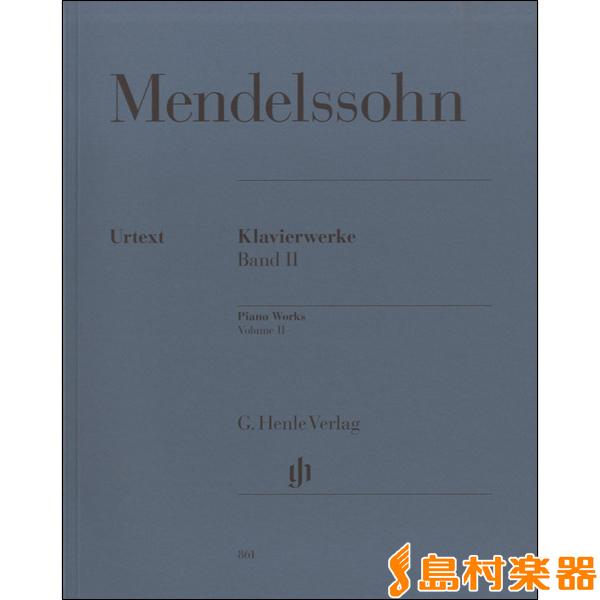 GYP00054359ピアノ作品集 第2巻 / ヘンレ社(ヤマハ)