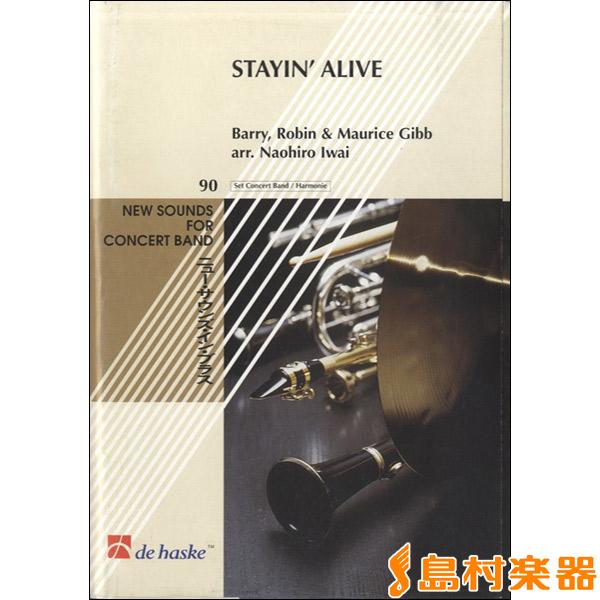 GYW00044608ステイン・アライヴ / デ・ハスケ社