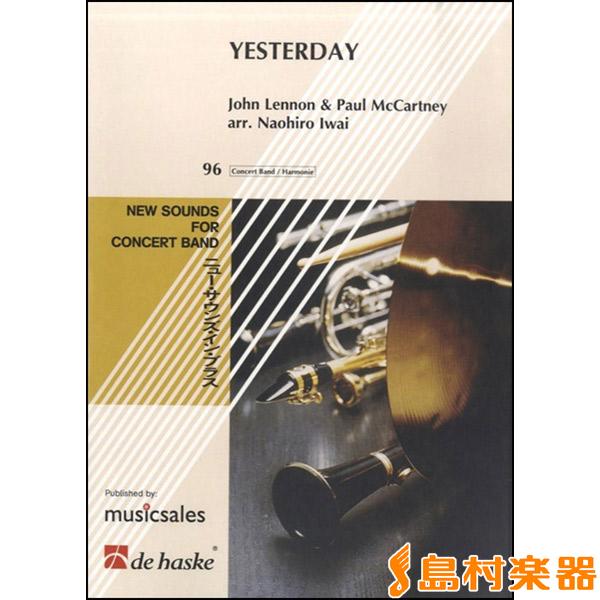 GYW00044611 John Lennon&Paul McCartney イエスタデイ 岩井直溥/編曲 / デ・ハスケ社