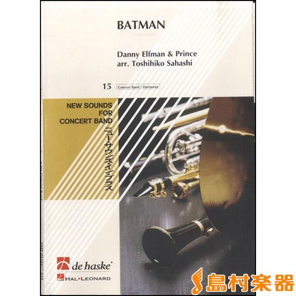 GYW00079676 ELFMAN & PRINCE バットマン 佐橋俊彦編曲 / デ・ハスケ社
