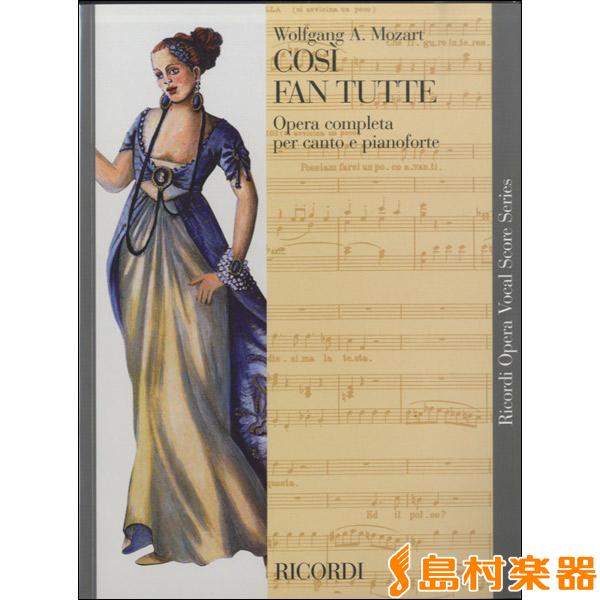 GYC00073287 モーツァルト Wolfgang Amadeus: オペラ「コシ・ファン・トゥッテ」 KV 588 (伊語) ボーカル / リコルディ社