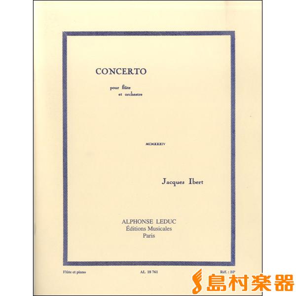 GYW00074893 イベール Jacques フルート協奏曲 / ルデュック社
