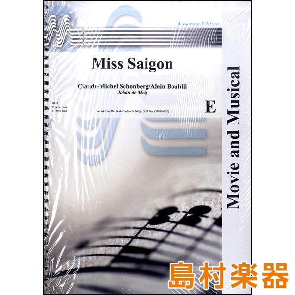 輸入Miss Saigon/ミス・サイゴン / ウィンズ・スコア