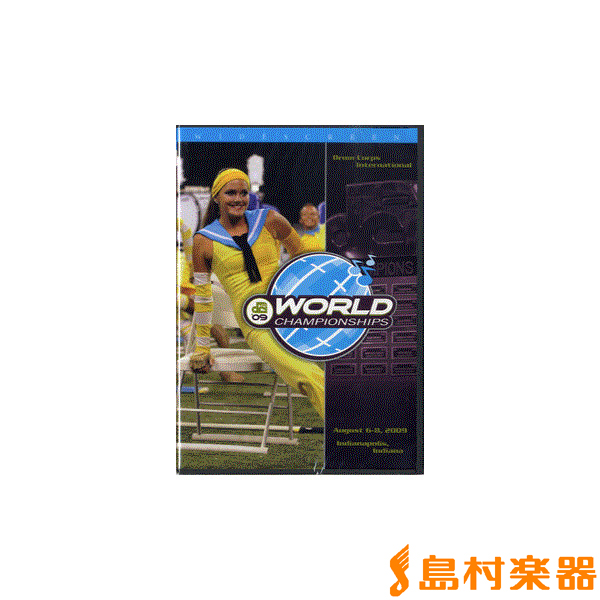 DVD 2009 DRUM CORPS INTERNATIONAL WORLD CHAMPIONSHIPS (1) / ブレーン