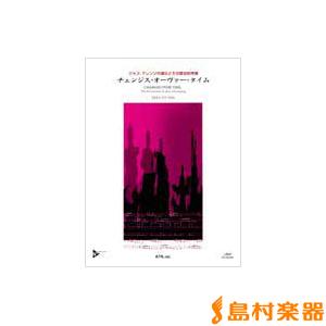 チェンジス・オーヴァー・タイム CD付 / エー・ティ・エヌ