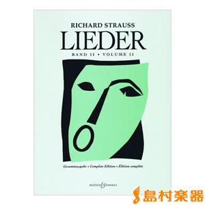 楽譜 SW3054 リヒャルト・シュトラウス 歌曲集 第2巻 / ショット・ミュージック