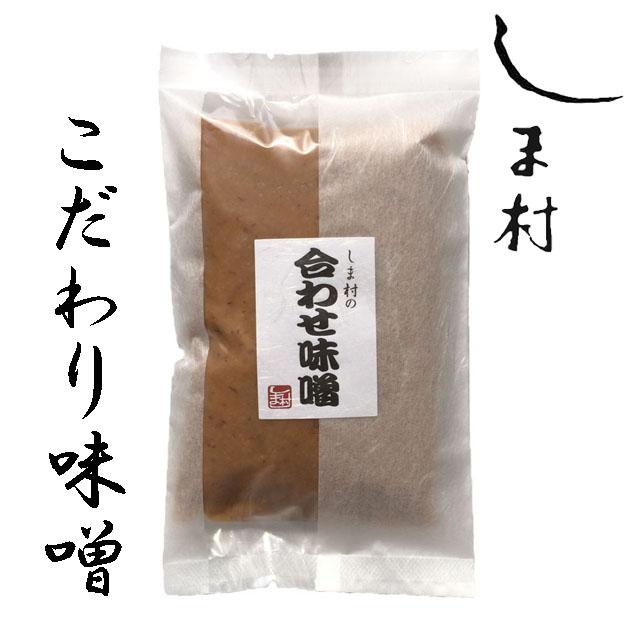 味噌 / 味噌 / 味噌 / 京都 / 小麦味噌 / 小麦味噌、 稻米味噌及稻米味噌、 混合原始 / 试验 / 500 g 单 [02P01Mar15]