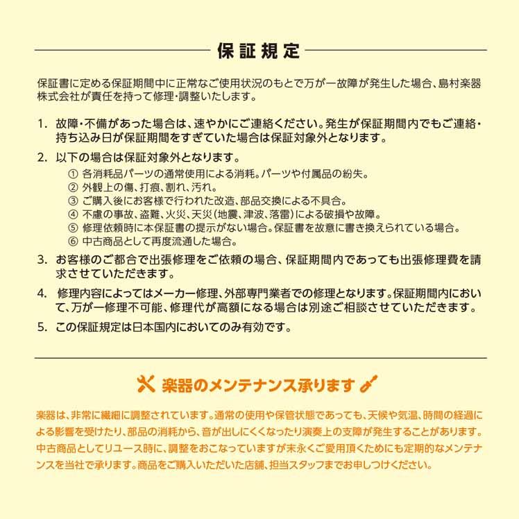 【中古】 Keeley (キーリ−) ギター用エフェクター BD-2 FREAK FUZZ 【成田ボンベルタ店】 / 【モディファイモデル】