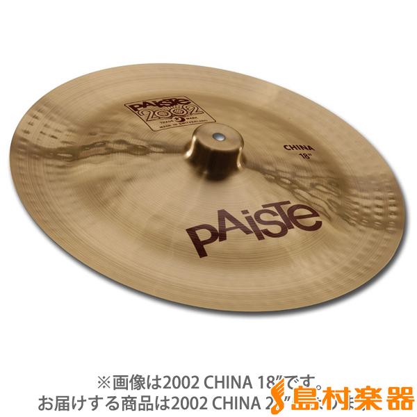 """PAiSTe 2002 CHINA 20"""" チャイナ シンバル 【パイステ】"""