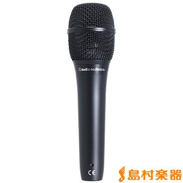 audio-technica AT2010 バックエレクトレットコンデンサーマイクロフォン 【オーディオテクニカ】