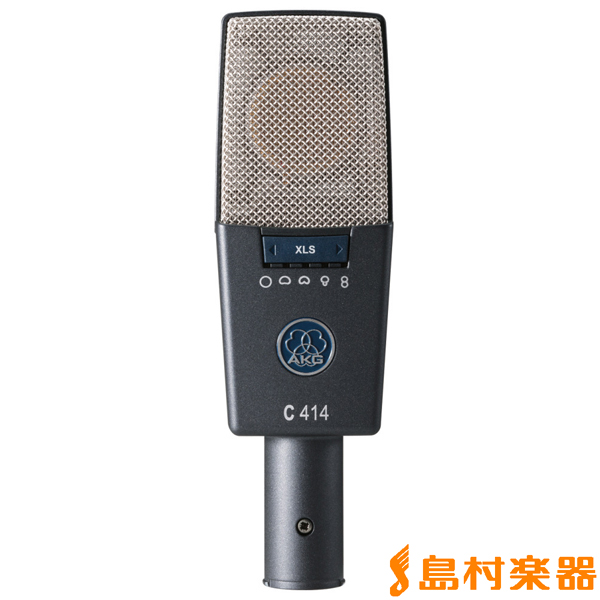 AKG C414-XLS コンデンサーマイクロフォン