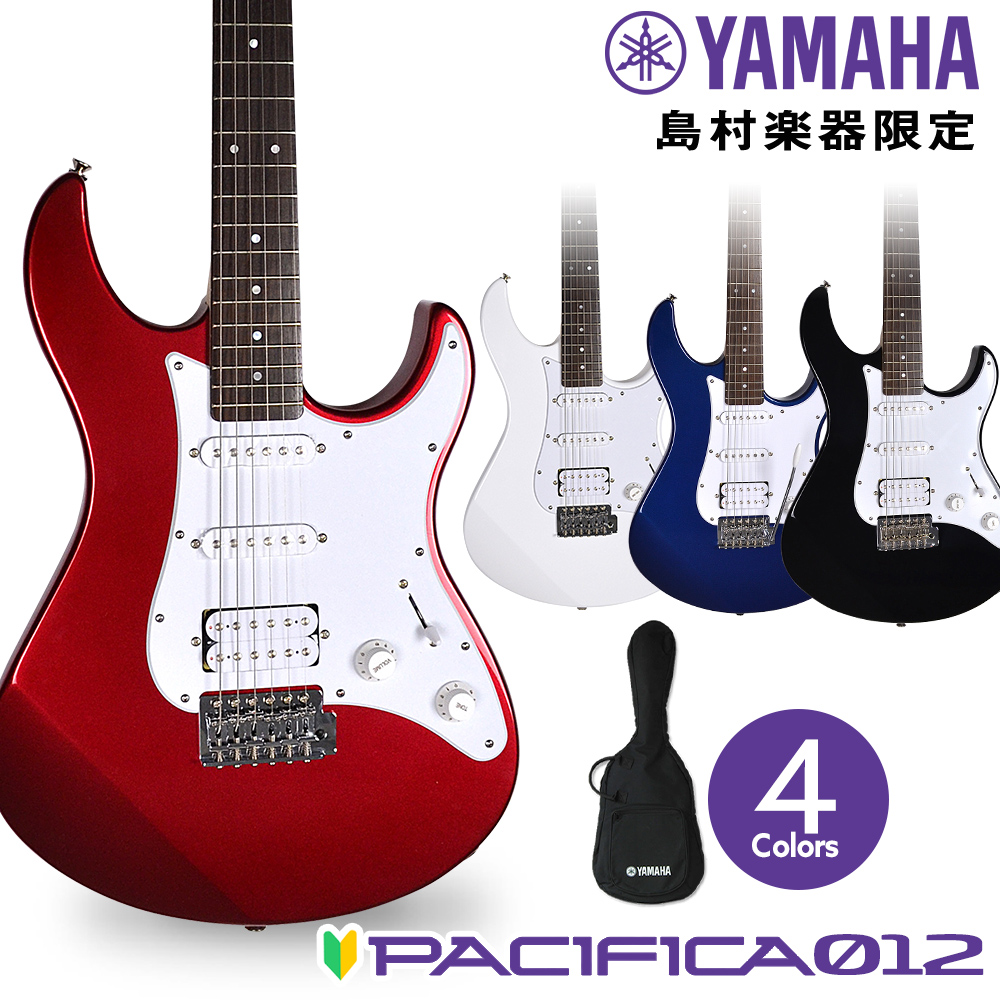 YAMAHA PACIFICA012 エレキギター パシフィカ 【ヤマハ】【オンラインストア限定】