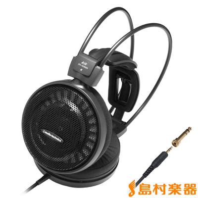 audio-technica ATH-AD500X エアーダイナミックヘッドホン 【オーディオテクニカ】