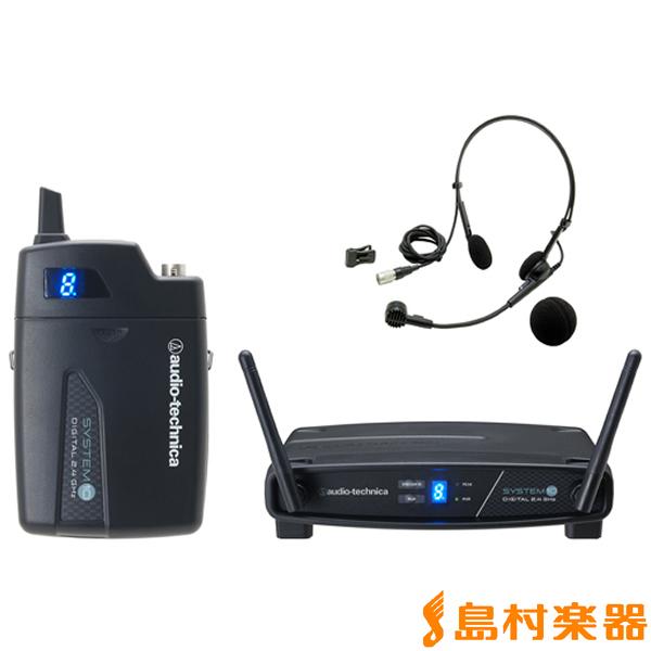 audio-technica ATW-1101/H ワイヤレスシステム 【オーディオテクニカ】