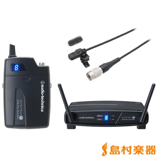 【ギフ_包装】 audio-technica ATW-1101 audio-technica ATW-1101/L/L ラべリアマイクロホンワイヤレスシステム【オーディオテクニカ】, Fitness Online フィットネス市場:c66f9b9f --- themarqueeindrumlish.ie