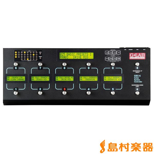 G-LAB GSC-5 ギターシステムコントローラー