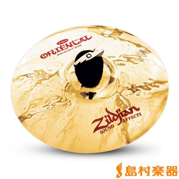 Zildjian ORIENTAL 9インチ ORIENTAL トラッシュスプラッシュシンバル Zildjian【ジルジャン 9インチ】, TEANY(ティーニー):a2fee014 --- officewill.xsrv.jp
