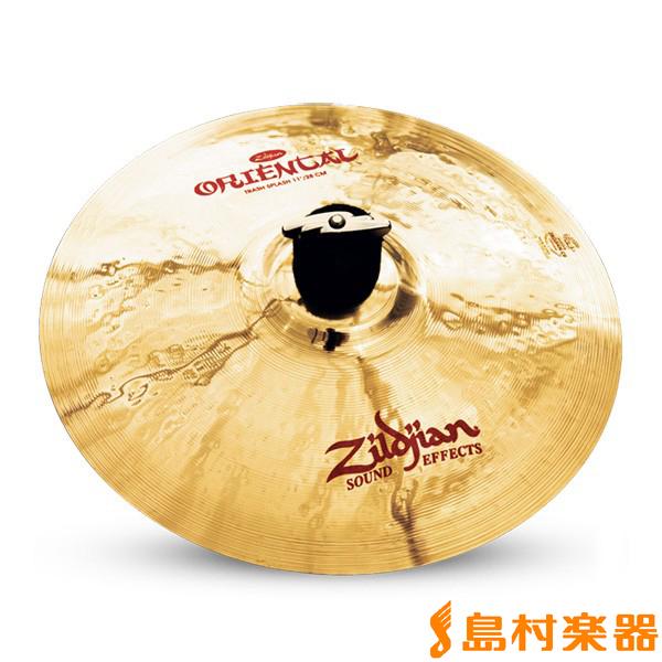 Zildjian ORIENTAL 11インチ トラッシュスプラッシュシンバル 【ジルジャン】