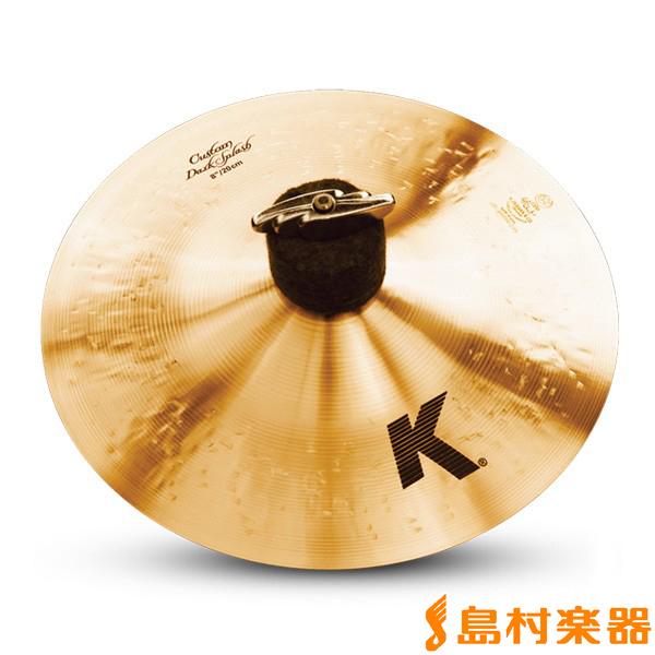 Zildjian Zildjian K Custom【ジルジャン】 8インチ ダークスプラッシュシンバル 8インチ【ジルジャン】, ナカグン:18d38873 --- officewill.xsrv.jp
