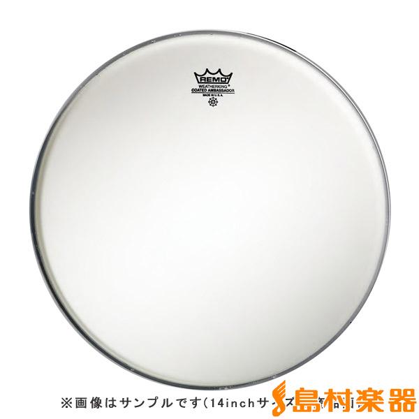 REMO 110TE Coated Emperor ドラムヘッド エンペラー ☆正規品新品未使用品 新作販売 コーテッド 10インチ レモ