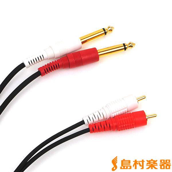 audio-technica ATL481A/3.0 ラインケーブル 【オーディオテクニカ】