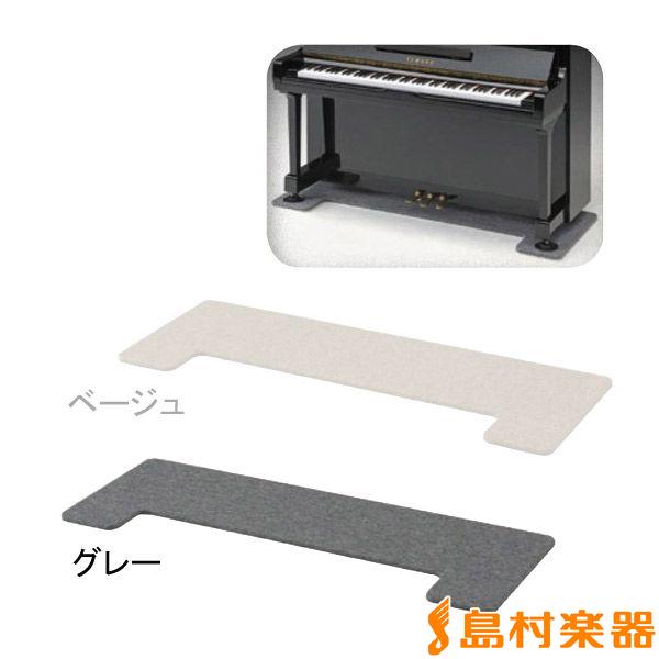 PEACOCK FBフラットボード /60cm ピアノ用下敷きマット【グレー】 【ピーコック】