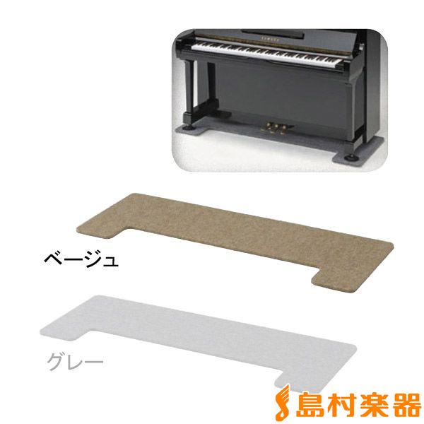 PEACOCK FBフラットボード /60cm ピアノ用下敷きマット【ベージュ】 【ピーコック】