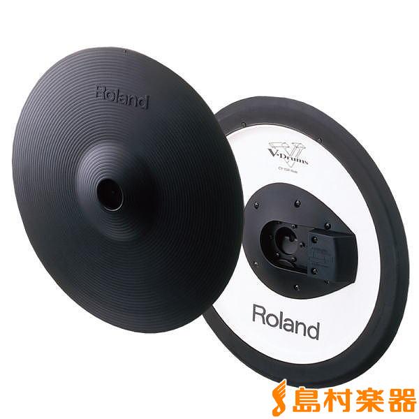 Roland CY-15R 電子ドラム用 パッド 【ローランド CY15R】