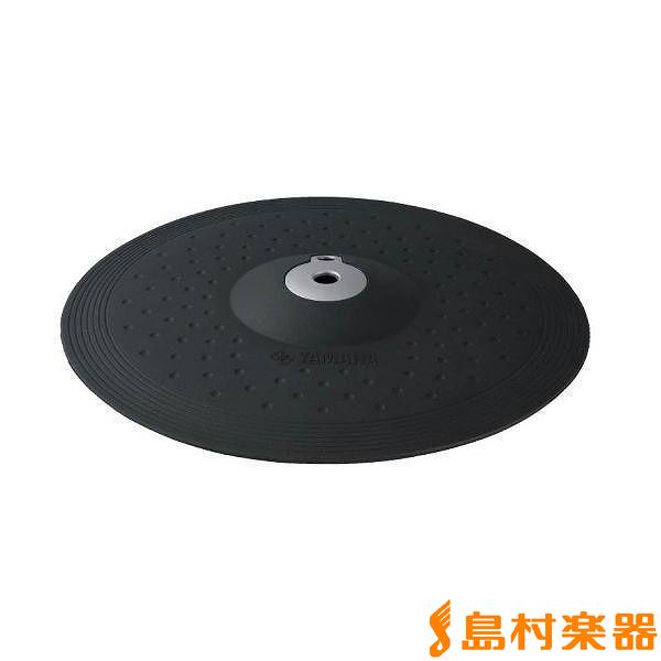 YAMAHA PCY135 電子ドラム用 シンバルパッド 13インチ 【ヤマハ】