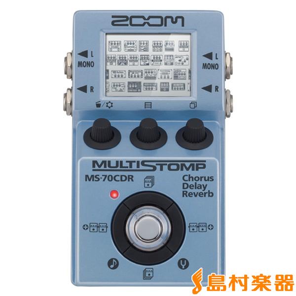 ZOOM MS-70CDR (MS70CDR ) マルチエフェクター 【ズーム】