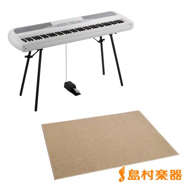 KORG SP-280 WH 電子ピアノ 88鍵盤 カーペット(大)セット 【コルグ SP280】【別売り延長保証対応プラン:E】