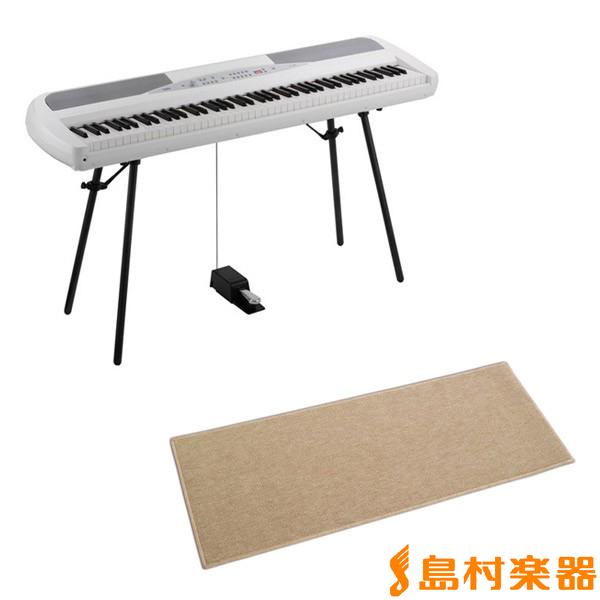 KORG SP-280 WH 電子ピアノ 88鍵盤 カーペット(小)セット 【コルグ SP280】【別売り延長保証対応プラン:E】