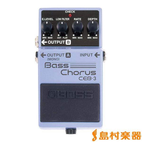 BOSS CEB-3 コーラス ベース用 エフェクター 【ボス CEB3】